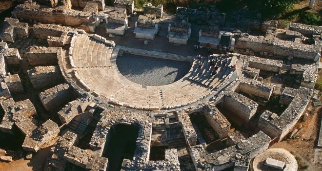 Afrodisyas Dünya Miras Listesinde